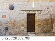 Купить «Station 5 of the Via Dolorosa, in the old city of Jerusalem, Israel», фото № 28309708, снято 19 августа 2019 г. (c) BE&W Photo / Фотобанк Лори