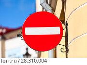 """Купить «Знак """"Проезд запрещен"""" на стене дома», фото № 28310004, снято 29 марта 2018 г. (c) Кекяляйнен Андрей / Фотобанк Лори"""