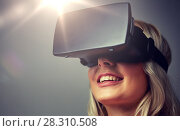 close up of woman in virtual reality headset. Стоковое фото, фотограф Syda Productions / Фотобанк Лори