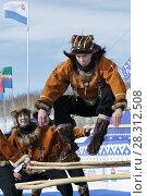 """Корякский ансамбль танца """"Мэнго"""" (2018 год). Редакционное фото, фотограф А. А. Пирагис / Фотобанк Лори"""