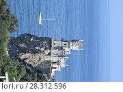Ласточкино гнездо.Крым.Ялта (2016 год). Стоковое фото, фотограф Скалдина Мария / Фотобанк Лори