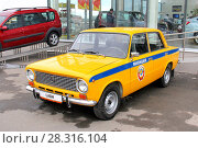 Купить «Lada 2101», фото № 28316104, снято 19 ноября 2017 г. (c) Art Konovalov / Фотобанк Лори