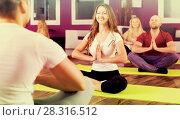 Купить «People studying position at yoga», фото № 28316512, снято 16 января 2019 г. (c) Яков Филимонов / Фотобанк Лори
