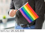 Купить «close up of man with gay pride flag», фото № 28326808, снято 2 ноября 2017 г. (c) Syda Productions / Фотобанк Лори