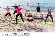 Купить «People exercising yoga poses on beach», фото № 28338828, снято 14 июня 2017 г. (c) Яков Филимонов / Фотобанк Лори