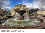 Купить «Фонтан у Большого театра. Москва», фото № 28348512, снято 27 апреля 2018 г. (c) Яна Королёва / Фотобанк Лори