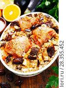 Купить «Chicken thigh baked with rice, eggplant and figs», фото № 28355452, снято 8 марта 2018 г. (c) Надежда Мишкова / Фотобанк Лори
