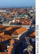 Купить «Cityscape of Copenhagen, Denmark», фото № 28359556, снято 27 декабря 2016 г. (c) Stockphoto / Фотобанк Лори