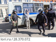 Купить «Protester is arrested by police at the opposition rally», фото № 28370072, снято 5 мая 2018 г. (c) FotograFF / Фотобанк Лори