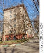 Купить «Пятиэтажный пятиподъездный кирпичный жилой дом серии I-511, построен в 1960 году. 1-я Парковая улица, 7а, корпус 2. Район Измайлово. Город Москва», эксклюзивное фото № 28370624, снято 24 апреля 2018 г. (c) lana1501 / Фотобанк Лори