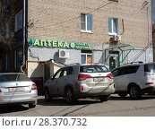 """Купить «Аптека """"Планета здоровья"""" на первом этаже жилого дома. 3-я Парковая улица, 4. Район Измайлово. Город Москва», эксклюзивное фото № 28370732, снято 24 апреля 2018 г. (c) lana1501 / Фотобанк Лори"""