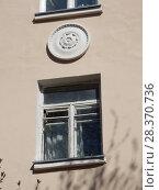 Купить «Фрагмент фасада с элементами декора. Четырёхэтажный двухподъездный кирпичный жилой дом индивидуального проекта (1950 год постройки). 4-я Парковая улица, 5. Район Измайлово. Город Москва», эксклюзивное фото № 28370736, снято 24 апреля 2018 г. (c) lana1501 / Фотобанк Лори