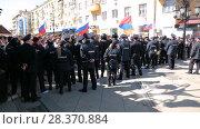 Купить «Opposition protest rally ahead of President Vladimir Putin's inauguration ceremony», видеоролик № 28370884, снято 5 мая 2018 г. (c) FotograFF / Фотобанк Лори