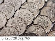 Купить «Российские монеты крупным планом», эксклюзивное фото № 28372760, снято 7 мая 2018 г. (c) Юрий Морозов / Фотобанк Лори