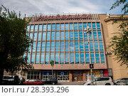Купить «Здание универмага в Волгограде», фото № 28393296, снято 9 мая 2018 г. (c) Владимир Казанков / Фотобанк Лори