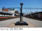 Купить «Памятный знак в месте окончания Транссибирской магистрали. Владивосток.», эксклюзивное фото № 28393384, снято 9 мая 2018 г. (c) syngach / Фотобанк Лори