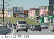 Купить «Москва, МКАД в районе Северное Тушино», эксклюзивное фото № 28401528, снято 9 мая 2018 г. (c) Дмитрий Неумоин / Фотобанк Лори