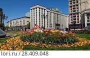 Купить «Moscow, Russia - May 12. 2018. State Duma from the direction of Manezhnaya Square.», видеоролик № 28409048, снято 12 мая 2018 г. (c) Володина Ольга / Фотобанк Лори