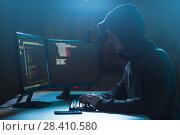 Купить «hacker using computer virus for cyber attack», фото № 28410580, снято 9 ноября 2017 г. (c) Syda Productions / Фотобанк Лори