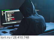 Купить «hacker using computer virus for cyber attack», фото № 28410748, снято 9 ноября 2017 г. (c) Syda Productions / Фотобанк Лори