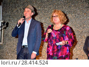 Купить «Robert Wilson's 75th birthday dinner at Berliner Festspiele. Featuring: Stefan Kurt, Traute Hoess Where: Berlin, Germany When: 04 Oct 2016 Credit: AEDT/WENN.com», фото № 28414524, снято 4 октября 2016 г. (c) age Fotostock / Фотобанк Лори