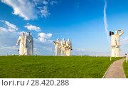 Купить «Мемориальный комплекс «Героям-панфиловцам» («Подвигу 28»). Подмосковье. Волоколамский район, Дубосеково», фото № 28420288, снято 13 мая 2018 г. (c) Ольга Сейфутдинова / Фотобанк Лори