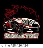 Купить «Vector vintage car», иллюстрация № 28426424 (c) Александр Володин / Фотобанк Лори