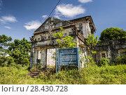 Купить «Long Hung Church is a war damaged historic relic in Quan Tri province, Vietnam.», фото № 28430728, снято 15 августа 2015 г. (c) age Fotostock / Фотобанк Лори