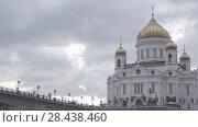 Купить «The rebuilted Cathedral of Christ the Saviour and Patriarchal bridge in Moscow», видеоролик № 28438460, снято 21 апреля 2018 г. (c) Ирина Мойсеева / Фотобанк Лори