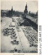 Купить «Парад на Красной площади. Город Москва», иллюстрация № 28441008 (c) Макаров Алексей / Фотобанк Лори