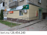 Отделение Сбербанка в городе Елец Липецкой области (2017 год). Редакционное фото, фотограф Светлана Шимкович / Фотобанк Лори