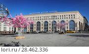 Купить «Москва. Лубянская площадь, Центральный детский магазин», фото № 28462336, снято 12 апреля 2018 г. (c) Яна Королёва / Фотобанк Лори