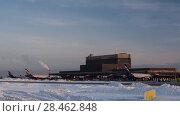 Купить «Timelapse of planes and vehicles traffic at Terminal F in Sheremetyevo Airport», видеоролик № 28462848, снято 1 февраля 2018 г. (c) Данил Руденко / Фотобанк Лори