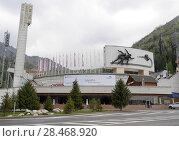 Высокогорный каток Медео в Казахстане (2018 год). Редакционное фото, фотограф Максим Гулячик / Фотобанк Лори