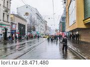 Купить «Улица Бауманская. Москва ( 2009 год )», эксклюзивное фото № 28471480, снято 17 ноября 2009 г. (c) Алёшина Оксана / Фотобанк Лори
