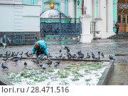 Купить «Бабушка кормит голубей перед входом в Елоховскую церковь на Елоховской площади. Москва», эксклюзивное фото № 28471516, снято 17 ноября 2009 г. (c) Алёшина Оксана / Фотобанк Лори