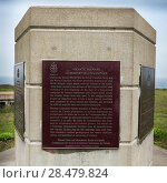 Купить «Information sign at Fort Petrie, New Victoria, Cape Breton Island, Nova Scotia, Canada», фото № 28479824, снято 13 июня 2016 г. (c) Ingram Publishing / Фотобанк Лори