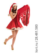 Купить «Christmas woman holding woolen sweater with christmas deers», фото № 28481580, снято 7 ноября 2014 г. (c) Ingram Publishing / Фотобанк Лори