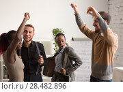 Купить «Business team celebrating a good job in the office», фото № 28482896, снято 1 декабря 2014 г. (c) Ingram Publishing / Фотобанк Лори