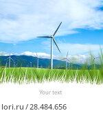 Купить «Power on blue sky and mountains with copyspace at the bottom», фото № 28484656, снято 25 сентября 2011 г. (c) Ingram Publishing / Фотобанк Лори