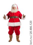 Купить «Happy Christmas Santa Claus with a welcome gesture. Isolated on white background. Full length», фото № 28486120, снято 17 января 2013 г. (c) Ingram Publishing / Фотобанк Лори