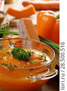 Homemade Thanksgiving Pumpkin Soup in glass Bowl. Healthy eating concept. Стоковое фото, фотограф Olena Mykhaylova / Ingram Publishing / Фотобанк Лори