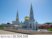 Купить «Московская соборная мечеть, Москва, Россия», фото № 28504508, снято 28 мая 2018 г. (c) Елена Коромыслова / Фотобанк Лори