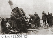 Купить «Austrian soldiers using a 305 mm. mortar during World War One. From The Pageant of the Century, published 1934.», фото № 28507124, снято 23 января 2019 г. (c) age Fotostock / Фотобанк Лори