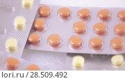 Купить «Packaging of tablets in blisters», видеоролик № 28509492, снято 25 марта 2018 г. (c) Потийко Сергей / Фотобанк Лори