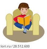 Купить «Мальчик читает книгу», иллюстрация № 28512600 (c) Олеся Сарычева / Фотобанк Лори