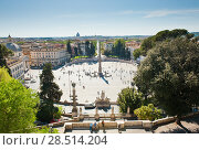 Купить «Вид на Пьяцца-дель-Пополо (Piazza del Popolo). Рим. Италия», фото № 28514204, снято 23 апреля 2018 г. (c) Екатерина Овсянникова / Фотобанк Лори