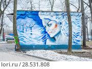 Купить «Граффити на трансформаторной подстанции в парке Сокольники, Сокольнический Павильонный проезд, 2, строение 1. Москва», эксклюзивное фото № 28531808, снято 21 апреля 2013 г. (c) Алёшина Оксана / Фотобанк Лори