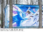 Купить «Граффити на трансформаторной подстанции в парке Сокольники, Сокольнический Павильонный проезд, 2, строение 1. Москва», эксклюзивное фото № 28531812, снято 21 апреля 2013 г. (c) Алёшина Оксана / Фотобанк Лори