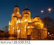 Купить «Orthodox cathedral of Assumption of the Virgin Mary, Varna, Bulg», фото № 28539512, снято 11 апреля 2015 г. (c) ИВА Афонская / Фотобанк Лори